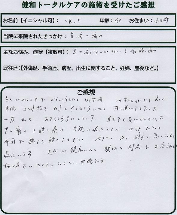 kubi_kata