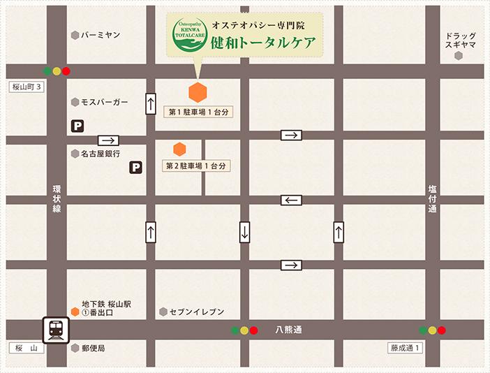 健和トータルケア 近隣マップ